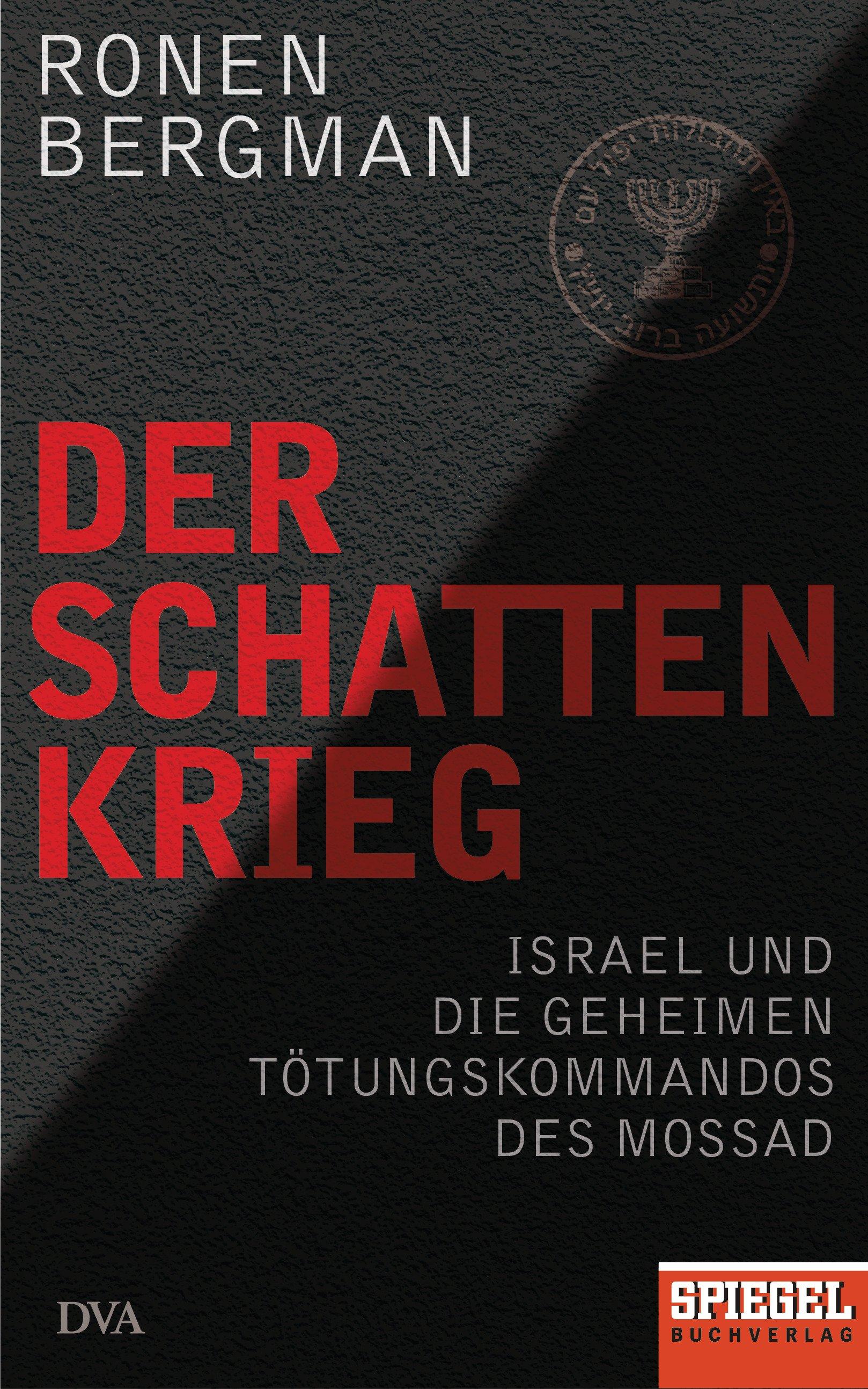 Gnadenbrot: Müllers vierter Fall (Kriminalromane im GMEINER-Verlag) (German Edition)